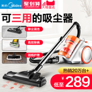 Vacuum cleaner household small mini handheld high power strong mute beauty mites C3-L141C carpet