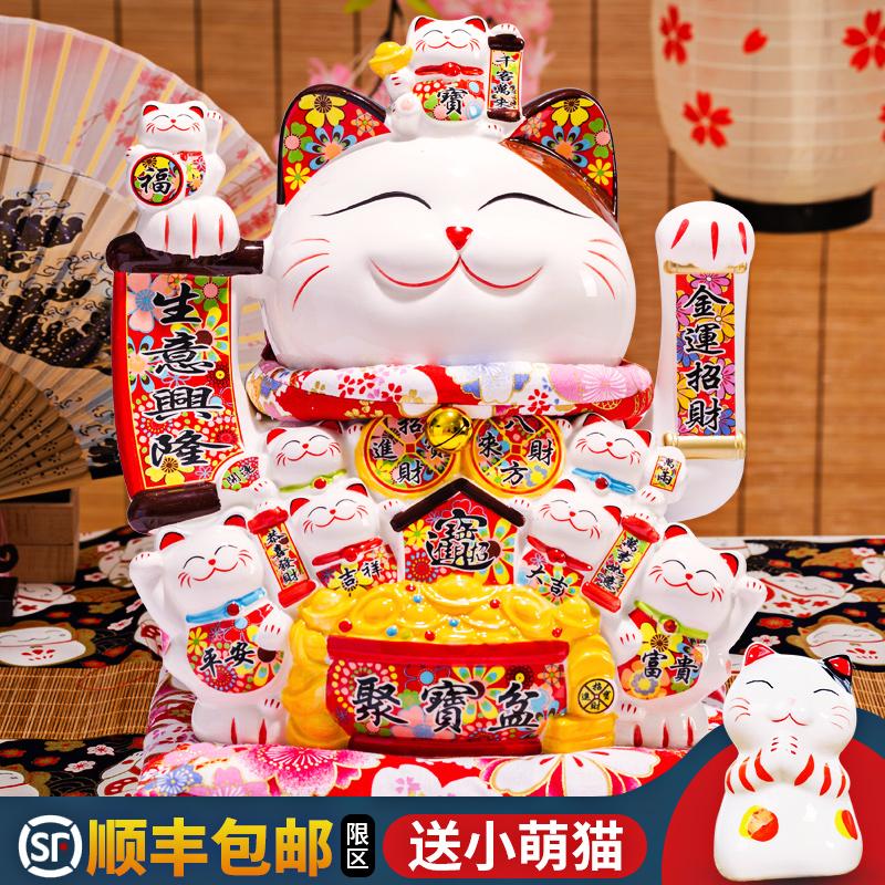 King lucky cat украшения автоматическая встряска открытие магазина подарок кассовый аппарат стойка регистрации Главная гостиная rich cat