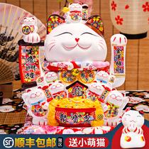Ornements de chat chanceux King size Automatique serrant la main Ouverture de magasin Cadeau caissier réception Maison salon Chat chanceux