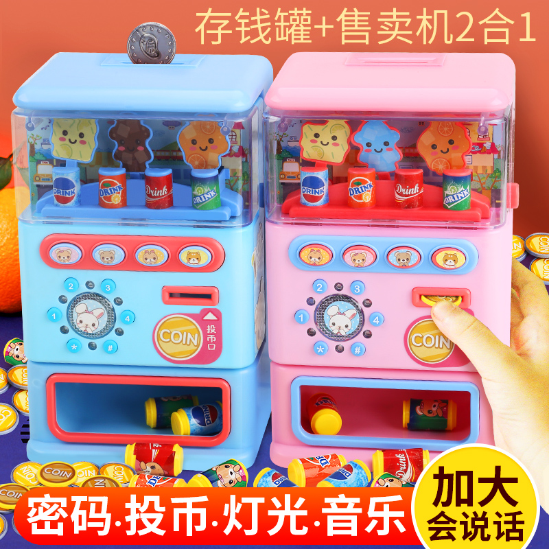 Children's Beverage Vending Machine Toys Boys and Girls Toy Music Cashier Candy Home