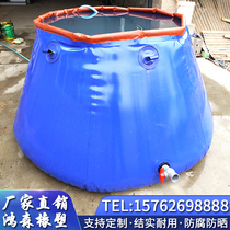 Custom water tank Large capacity software foldable outdoor fire water tank Agricultural water tank Drought-resistant irrigation round table water tank
