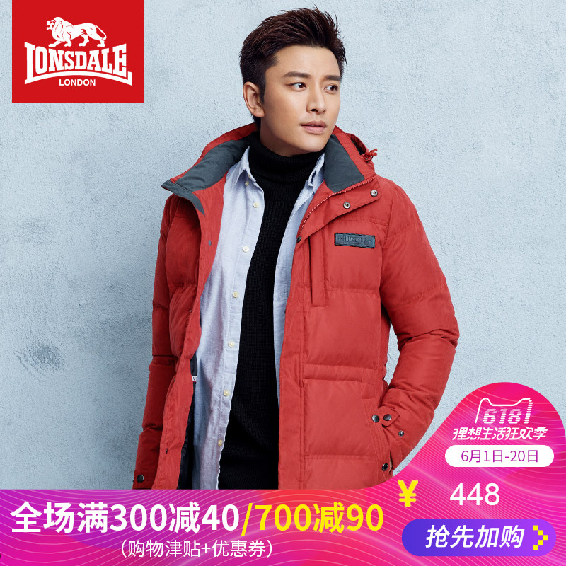 Dragon Lion Dell Jia Nailiang same paragraph Red seamless down jacket male thick section collar hooded autumn and winter jacket