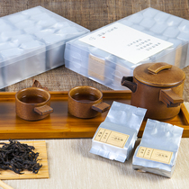 Cinnamon [Drunken Yuchuan] Self-contained pot of Qiankun Wuyi Mountain Zhengyan Tea Oolong Tea Dahongpao