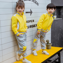 Kindergarten garden clothes spring and autumn clothes cotton primary school uniforms set childrens sports class clothing three-piece baseball uniform winter