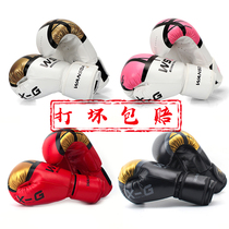 Wansanda boxing gloves scattered 抟 muay Thai beginner children professional adult training boxing sets men and women