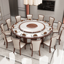 Hotel electric dining table Large round table 20 people 15 people Hotel box with electromagnetic stove automatic rotating solid wood hot pot table