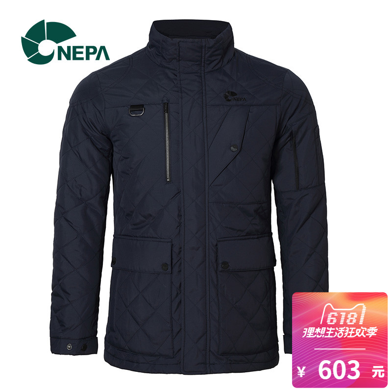 NEPA Flower-resistant Men's Wind-proof Outdoor Thermal Outerwear in Autumn and Winter Elastic Slim Cotton Jacket 7C70903