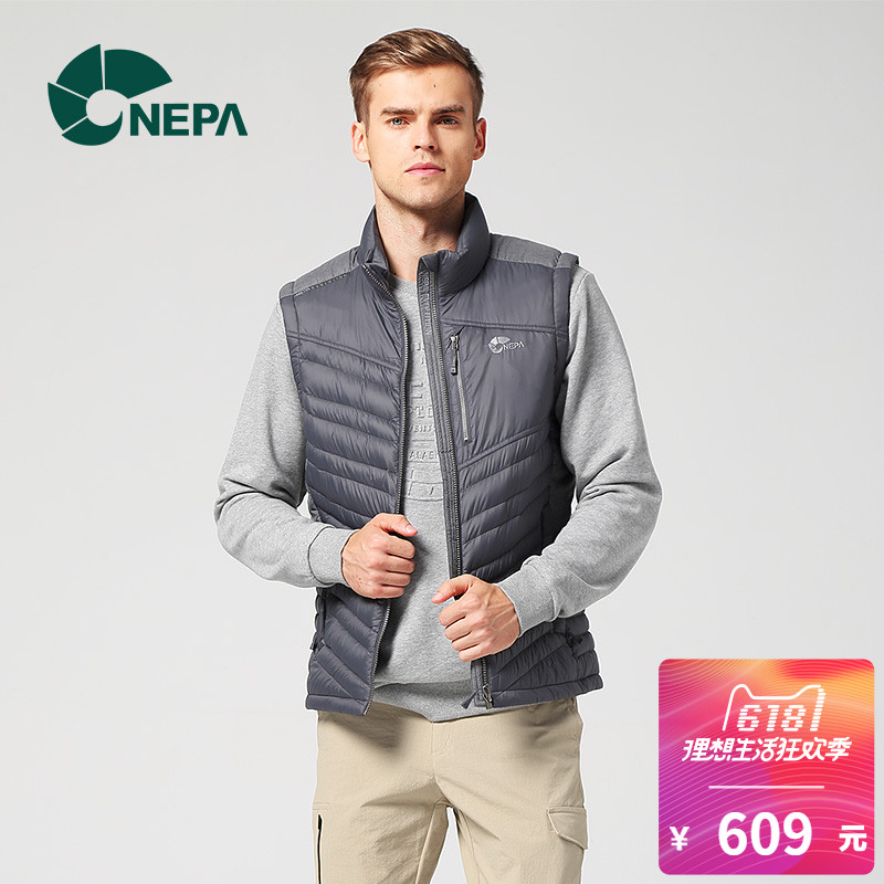 NEPA Herb-Resistant Male Hungarian Goose Down Lightweight Down Majiali Collar Heating vest Inner Gallbladder 7C71304