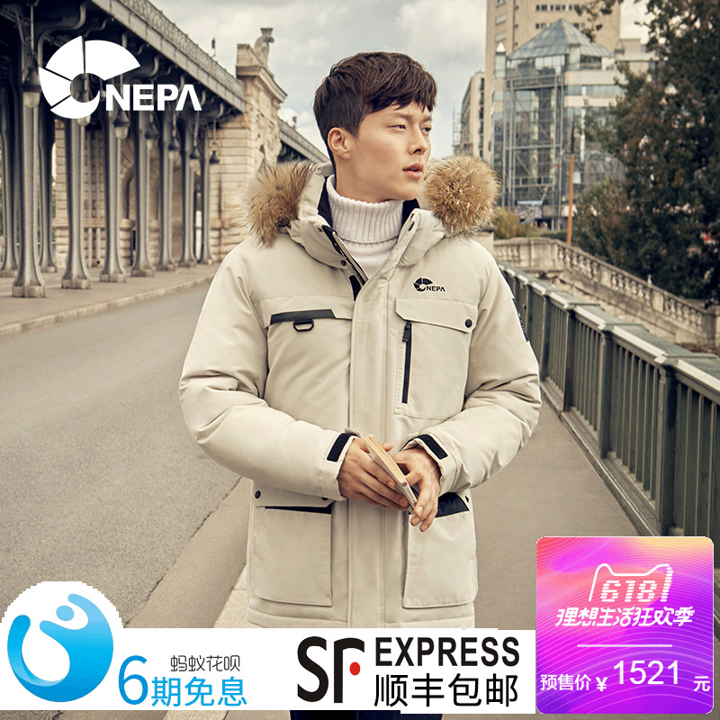 Nylon NEPA new hooded large fur collar long down jacket outdoor thickening down jacket male CD72006