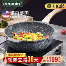 Ecowin Maifanshi non stick pan frying pan pan pan household gas stove special frying pan for induction cooker