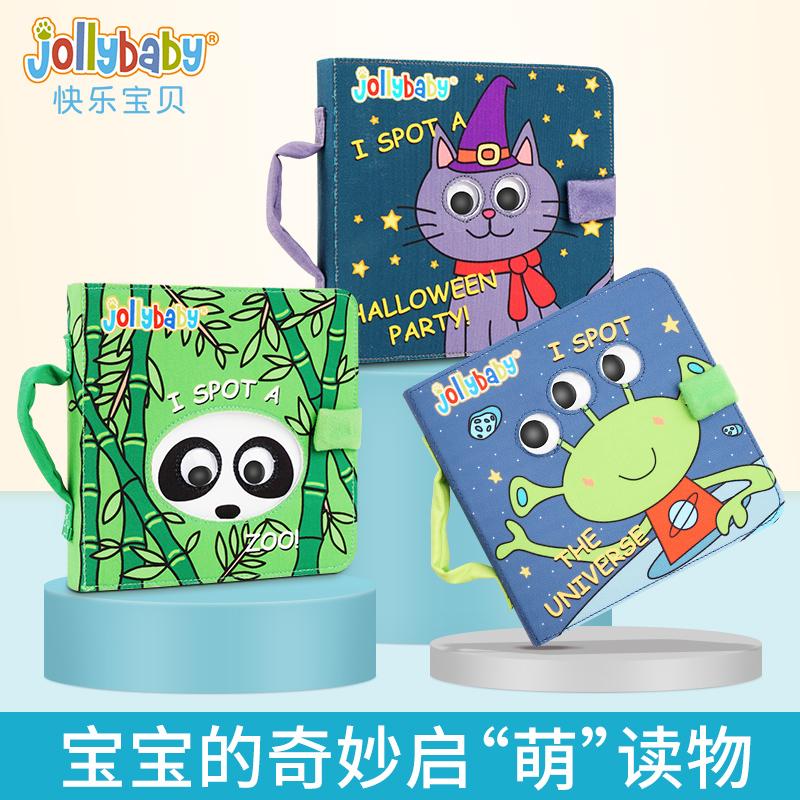 Jollybaby guessed that Bookshu early teaches babies not to tear up books for 1-year-old babies, children's puzzle toys for 6-12 months