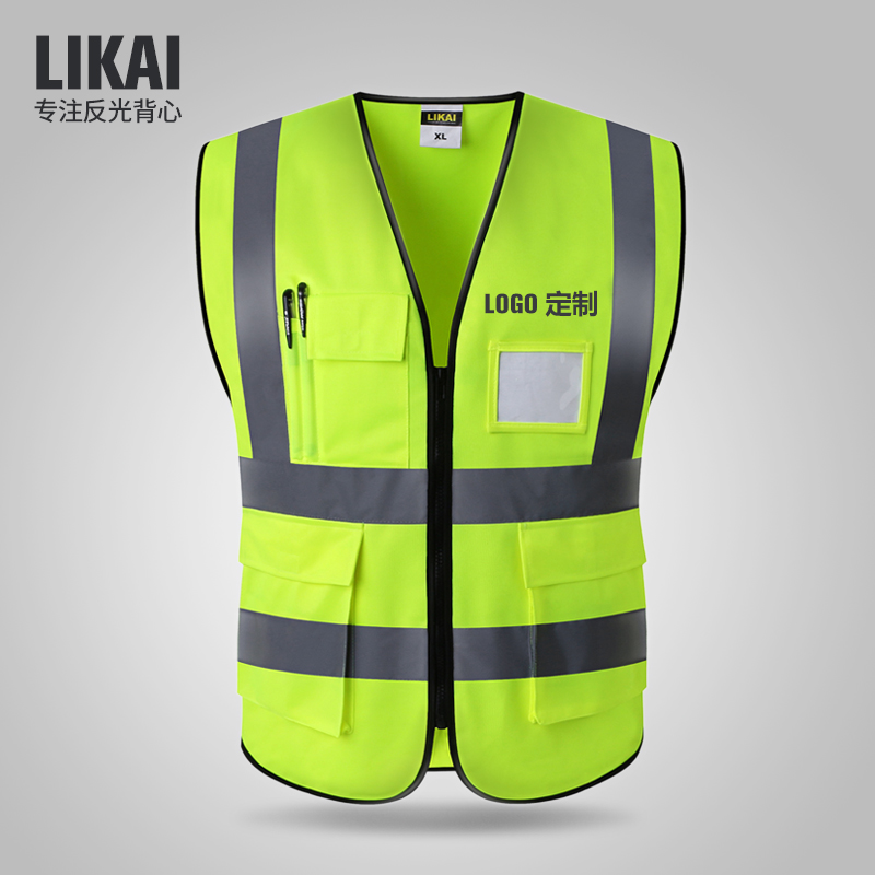 Likai reflective vest application engineering fluorescent vest multi-pocket traffic road safety protective clothing car annual review