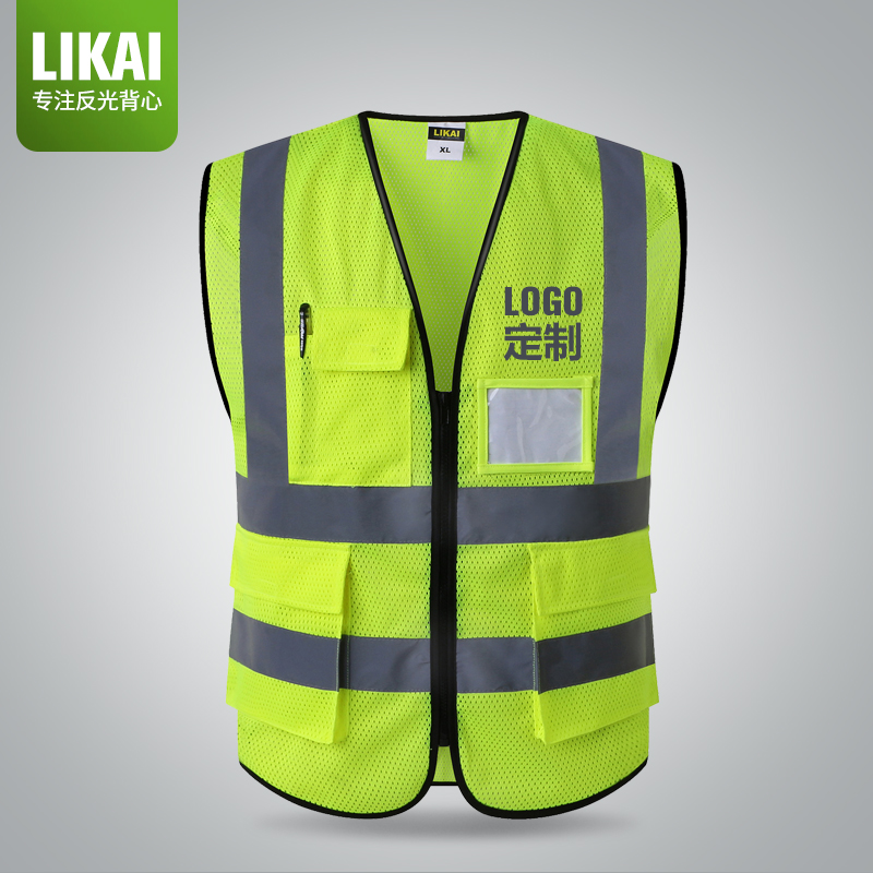 LIKAI mesh air-permeable reflective vest vest vest vest vest, vest reflective jacket, multi-pocket construction jacket, traffic reflective jacket