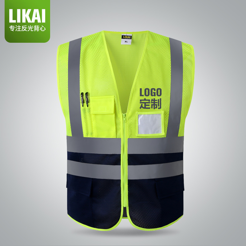 LIKAI breathable reflective vest vest riding reflective safety clothing sanitation reflective clothing reflective working vest