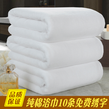Green Bamboo Square White Towel Thickened Pure Cotton Hotel Sweat Steam Beauty Salon Special Bed Towel Cotton Foot Therapy Bath