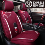 Car seat linen Fawkes Carnival Polo Vios swift cute cartoon floral seasons all seating in Changan