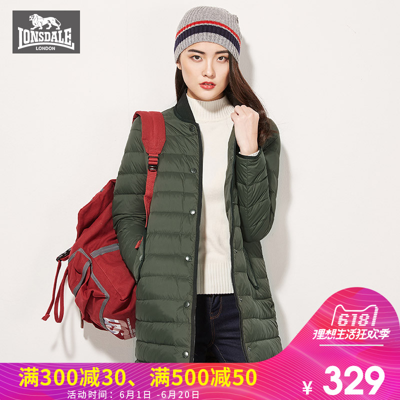 Lonsdale Dragon Lion Dell Down Jacket Women 2017 Winter Fashion Korean version Long section Lightweight 232321514