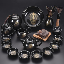 Tao Fuqi, black sky eye, tea set, household set, gold wood leaf, tea pot, tea cup, tea set, tea set