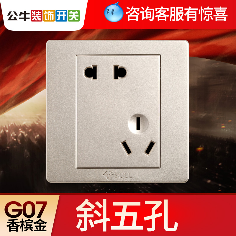 Bull wall switch champagne gold 5 hole home five-hole power socket panel panel concealed switch socket