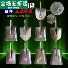 Thickening steel shovel shovel, quenching manganese steel shovel, garden handle, tree planting shovel, outdoor tip coal, agricultural spade, mail