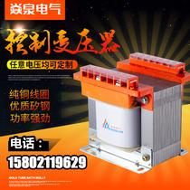 BK-500VA380V variable 220V single-phase isolation transformer 630W machine牀 control transformer 220V variable 110V