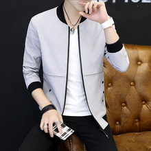 Men's Jacket New Korean style men's autumn jacket, casual, handsome autumn and winter Baseball Jacket