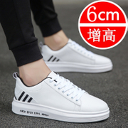 Autumn increased trend of Korean male white shoe all-match shoes soled sports shoes students 0aidas