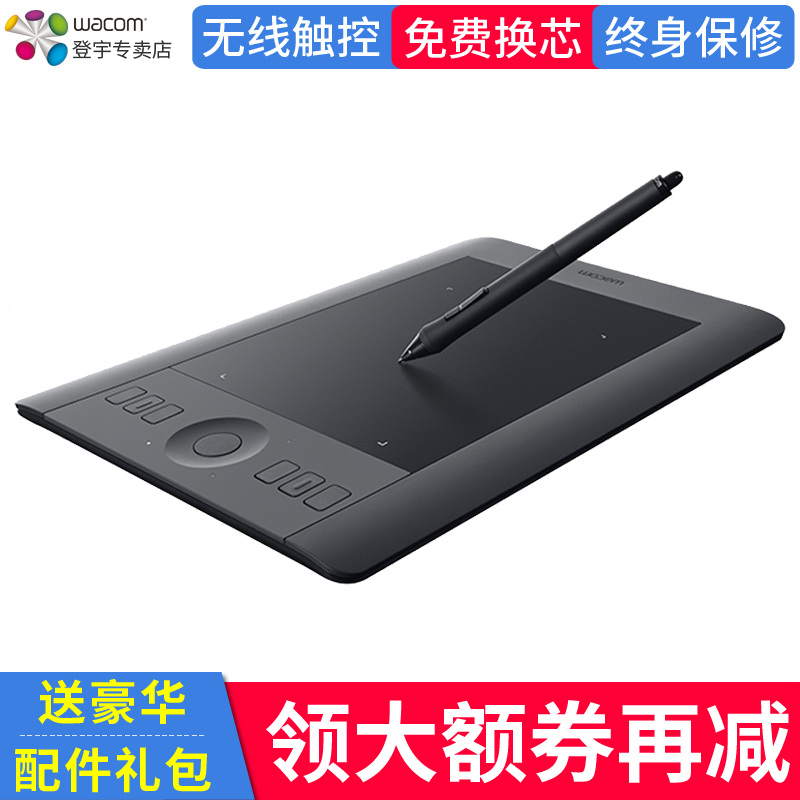Wacom Tablet PTH451 Intuo Pro Computer Drawing Board Electronic Drawing Board Wireless Touch Hand Painted Board