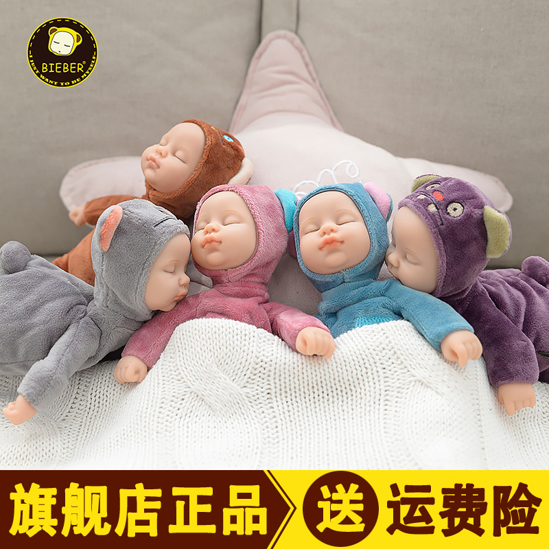 Bieber Bibo doll simulation baby sleeping cute doll boy sleeping baby plush toy girl