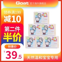 Big V the same Goat Australian natural goats milk 皁 sterilization 100g x 6 pieces of cleansing bath baby and child