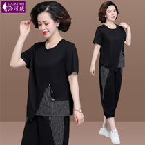 Fat mother summer suit Western-style middle-aged clothes 40-year-old 50-year-old women large size short-sleeved T-shirt two-piece set