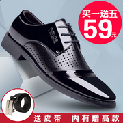 Men's business suits the cool shoes black shoes male leather work shoes in Korean pointed shoes for men