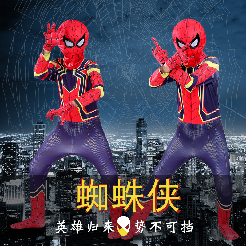 Cosplay Clothes,Halloween Clothes,Spider-Man Heroes Return Tights Children Adult Cosplay Spider-Man Clothes Children Set Boys