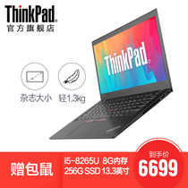 ThinkPad X390 20Q00039CD Intel Core i5 13 3-inch thin and light portable solid-state business office portable new laptop