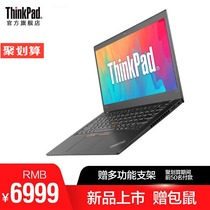 ThinkPad X390 20Q00039CD 13 3-inch thin portable solid state business office portable new laptop Lenovo