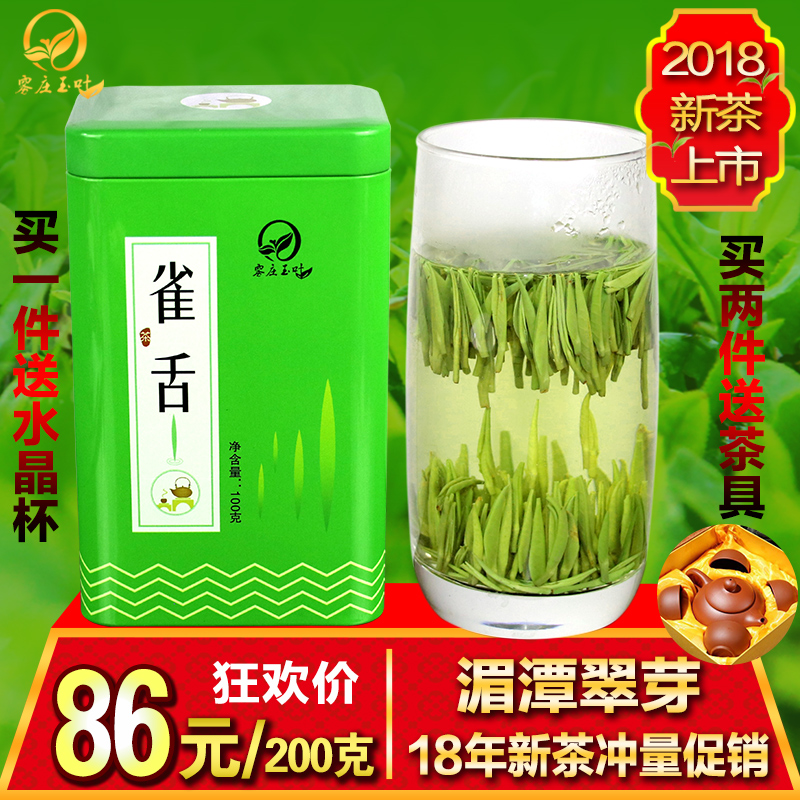 2009 New Tea Tingtong 200g Preferential Canned Green Tea in Meitan, Guizhou