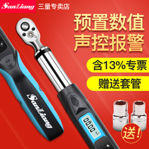 Japans three-volume electronic number-display torque torque torque torque wrench adjustable kg high-precision industrial grade