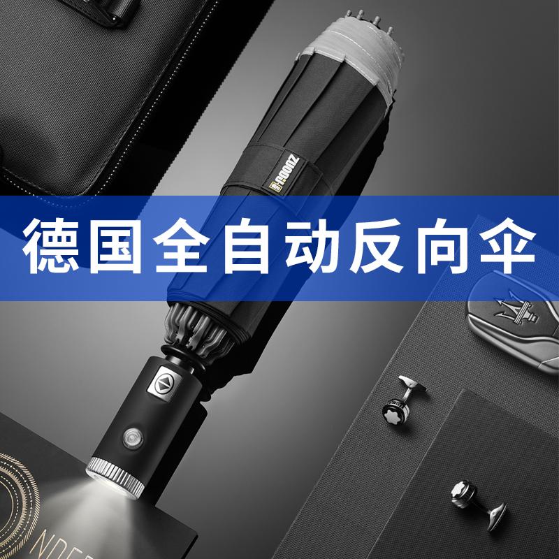 Parapluie gauche de voiture parapluie mâle parapluie inverse automatique femelle pluie ensoleillée double usage pliant parapluie grand surdimensionné