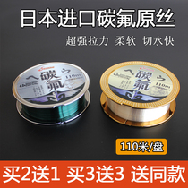 110 Meters Japan Import Fishing Line Mainline Super Rally Strand Haishou Taiwan Fishing Road Asian Fishing Carbon Line