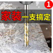 Tile drill concrete concrete wall punching Germany 6mm super-carbide impact set glass triangle drill