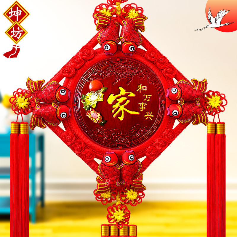 Kunfang new Chinese knot pendant peach wood Fu character living room large size hanging decoration new residence porch wall hanging relocation decoration