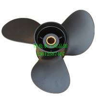 Baoyou Mercury Outboard Engine Taiwan Imported Two-and Four-Stroke Motor Vessel Trailer Blade Impeller Propeller