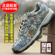 Genuine allotment of new 07A camouflage training shoes in shoes running shoes training sport shoes and training shoes shoes