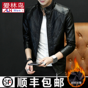 Men's leather jacket slim handsome 2017 new trend of Korean winter with thick cashmere Leather Biker jackets
