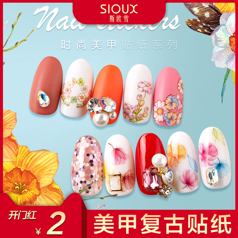 [E337-E368] nail tools nail stickers nail ornaments watermarking decals retro fashion nails