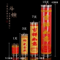 Butter Dou Candles Wholesale for Buddha Butter Lamp Butter Candles Household Smoke-free Evergreen Lantern Large Candle Columns for Seven Days