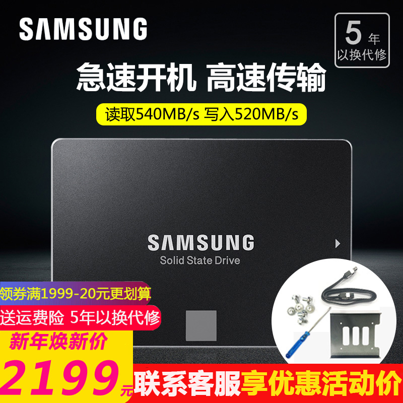 [The goods stop production and no stock]Samsung/Samsung MZ-75E1T0B/CN 850EVO 1T Notebook Desktop SSD Solid State Drive