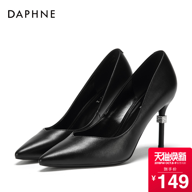 Daphne autumn shoes female 2018 new pointed high heels female wild fine with single shoes female black fashion women's shoes tide