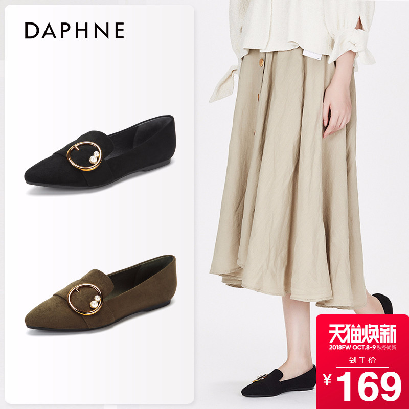 Daphne autumn shoes female 2018 new simple wild women's shoes fashion pointed Lok Fu shoes round buckle flat with single shoes women