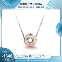 Pandora Pandora official website rose color ZT0796 sparkling crown necklace set gift romantic